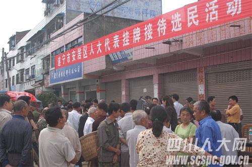遂宁市/遂宁市安居区是国务院2003年12月18日批准设立的县级行政区。