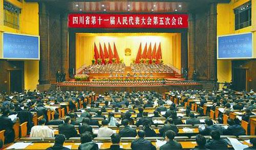 四川省蒋巨峰_四川省十一届人民代表大会第五次会议专题网站